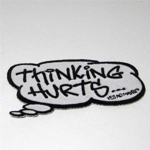 Thinking-Hurts1